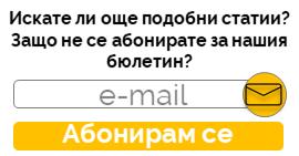 E-mail newsletter mobile
